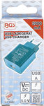 Universal USB Charger 2 A