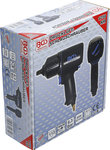 Air Impact Wrench 12.5 mm (1/2) 1756 Nm