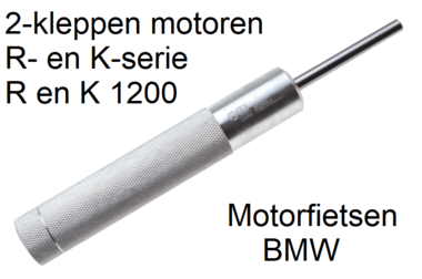 Clutch Disc Centering Tool for BMW Motorcycles