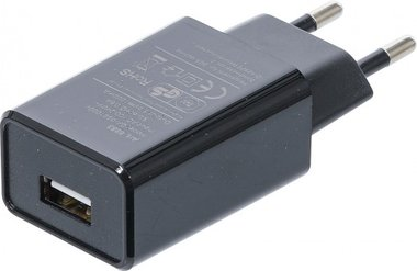 Universal USB charger 1 A