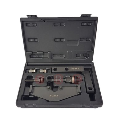 Engine Timing Tool Set BMW Mini
